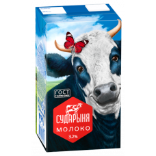Молоко Сударыня 3,2